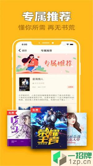 全网搜书神器app下载_全网搜书神器app最新版免费下载