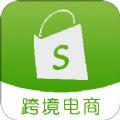 独立站跨境电商app下载_独立站跨境电商app最新版免费下载