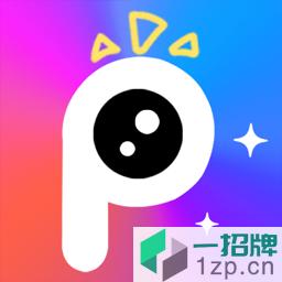 甜甜p图app下载_甜甜p图app最新版免费下载