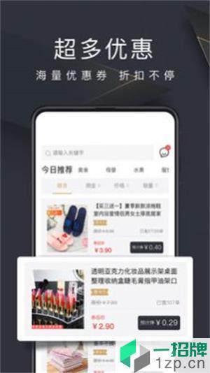 多客拼团app下载_多客拼团app最新版免费下载