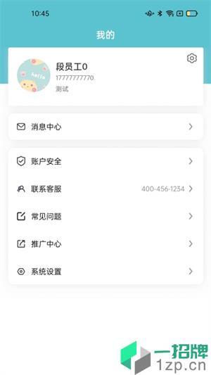 好房优家app下载_好房优家app最新版免费下载
