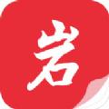黑岩阁app下载_黑岩阁app最新版免费下载