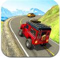 越野山车驾驶app下载_越野山车驾驶app最新版免费下载