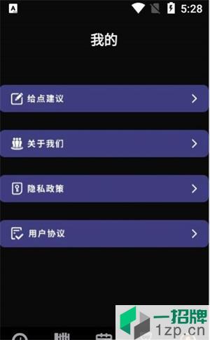 历史纪元app下载_历史纪元app最新版免费下载