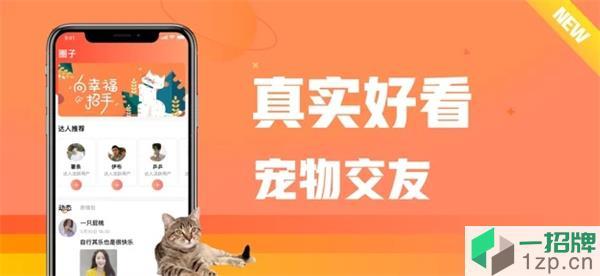 坏猫iosapp下载_坏猫iosapp最新版免费下载