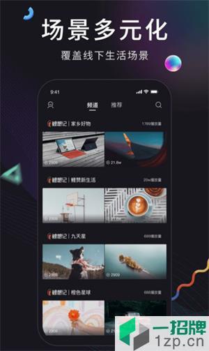 鲤想记app下载_鲤想记app最新版免费下载