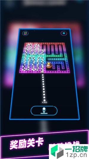 球球音跃大作战app下载_球球音跃大作战app最新版免费下载