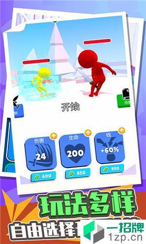 城市极限挑战赛app下载_城市极限挑战赛app最新版免费下载