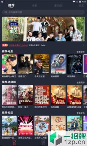 佩奇影视app下载_佩奇影视app最新版免费下载