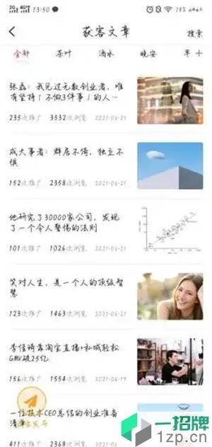 驿龙乐购app下载_驿龙乐购app最新版免费下载