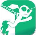 外星人逃离app下载_外星人逃离app最新版免费下载