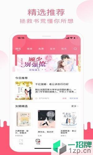 酷书小说app下载_酷书小说app最新版免费下载