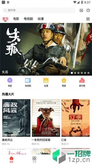 乐嗨视频app下载_乐嗨视频app最新版免费下载