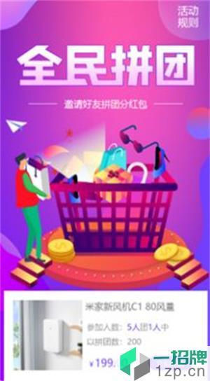 云米优选app下载_云米优选app最新版免费下载