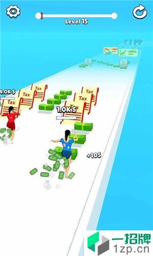 赚钱大赛3Dapp下载_赚钱大赛3Dapp最新版免费下载