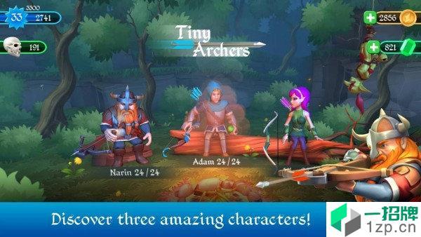 弓手传奇英雄app下载_弓手传奇英雄app最新版免费下载