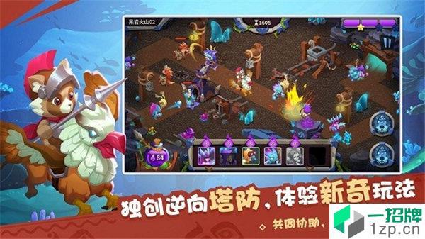 奇幻海岛app下载_奇幻海岛app最新版免费下载
