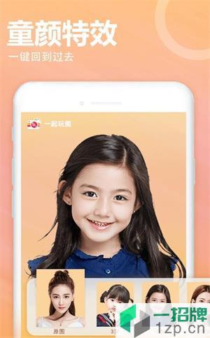 一起玩图相机app下载_一起玩图相机app最新版免费下载