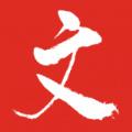 文图阁app下载_文图阁app最新版免费下载