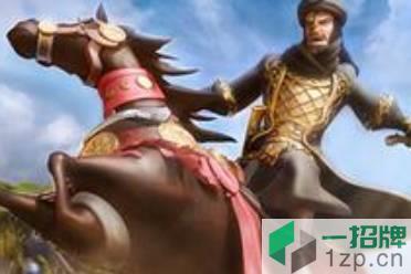 《文明与征服》统帅系列功能介绍 古代兵装篇