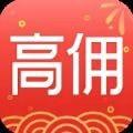 高佣省钱app下载_高佣省钱app最新版免费下载