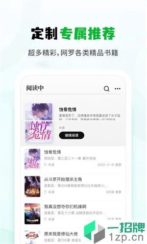 小书森app下载_小书森app最新版免费下载