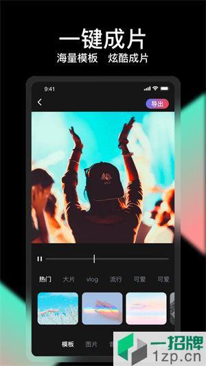 轻册app下载_轻册app最新版免费下载