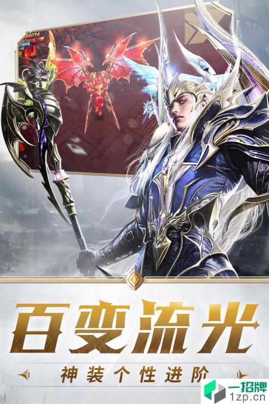 天使纪元手游app下载_天使纪元手游app最新版免费下载