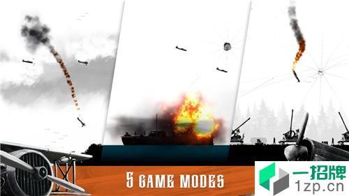 战机公司app下载_战机公司app最新版免费下载