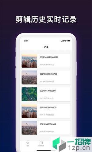短视频剪辑帮手app下载_短视频剪辑帮手app最新版免费下载