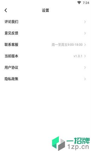柒核照片修复器app下载_柒核照片修复器app最新版免费下载