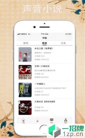 雨晴书屋app下载_雨晴书屋app最新版免费下载