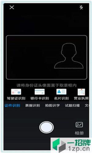 摸鱼扫描王app下载_摸鱼扫描王app最新版免费下载