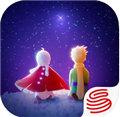 光遇ios版app下载_光遇ios版app最新版免费下载