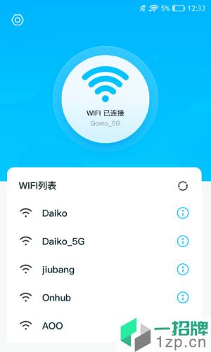 灵鸟WIFI助手app下载_灵鸟WIFI助手app最新版免费下载
