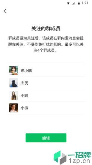 微信最新版本app下载_微信最新版本app最新版免费下载