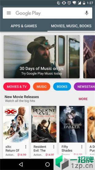 GooglePlay商店app下载_GooglePlay商店app最新版免费下载