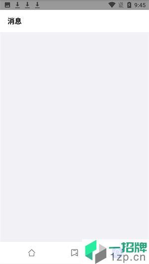 多搜app下载_多搜app最新版免费下载