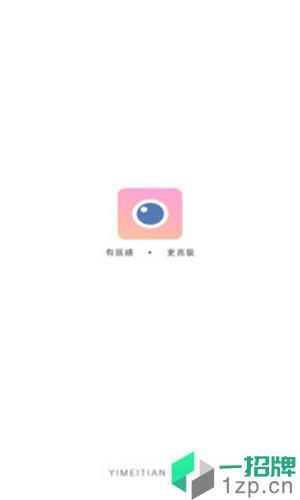 yt相机app下载_yt相机app最新版免费下载