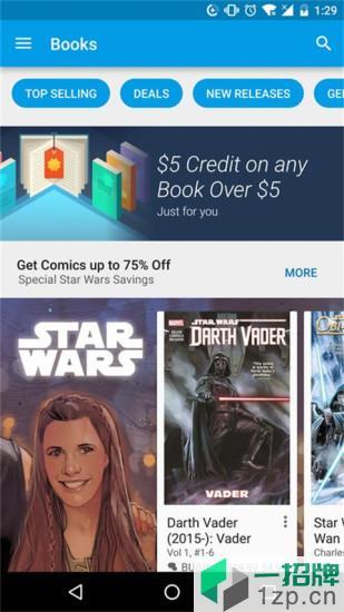 谷歌play商店app下载_谷歌play商店app最新版免费下载
