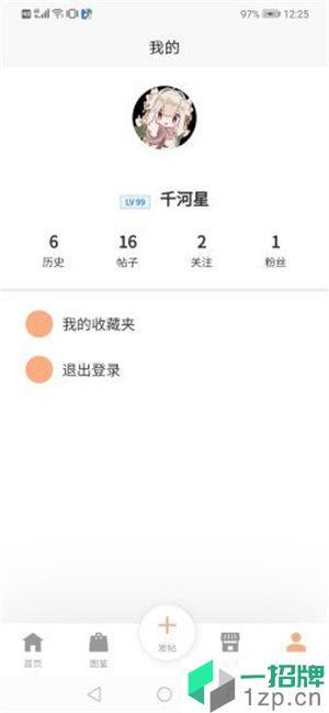 Lo研社app下载_Lo研社app最新版免费下载