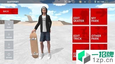 滑板空间手机版app下载_滑板空间手机版app最新版免费下载