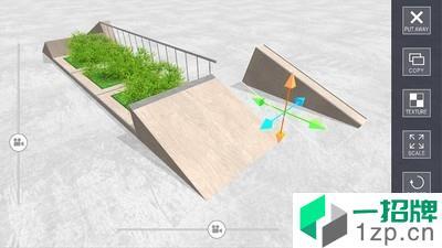 滑板空间中文版app下载_滑板空间中文版app最新版免费下载