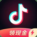 抖音极速版appapp下载_抖音极速版appapp最新版免费下载