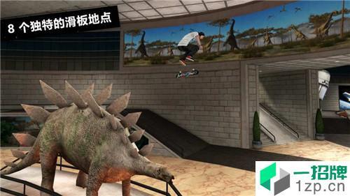 skate3滑板3app下载_skate3滑板3app最新版免费下载