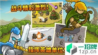 皇城突袭手机版app下载_皇城突袭手机版app最新版免费下载