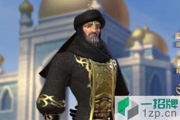 《文明与征服》领袖篇 圣城收复者萨拉丁
