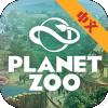 动物园之星手机版app下载_动物园之星手机版app最新版免费下载