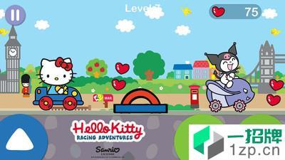 凯蒂猫飞行冒险中文版app下载_凯蒂猫飞行冒险中文版app最新版免费下载
