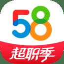 58同城app下载_58同城app最新版免费下载